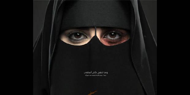 Arabie Saoudite: 1ère campagne contre les violences domestiques - La DH