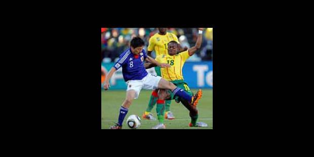 Le Cameroun mis au tapis par le Japon