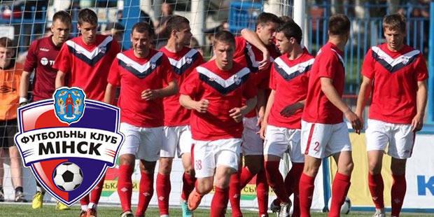 � la d�couverte du FK Minsk