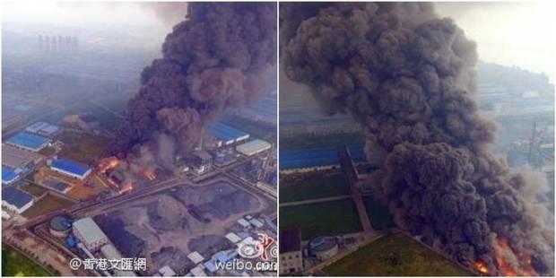 Chine: au moins 21 morts dans l'explosion d'une centrale électrique - La DH
