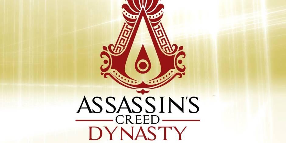Rumeur sur la prochaine destination d'Assassin's Creed Origins