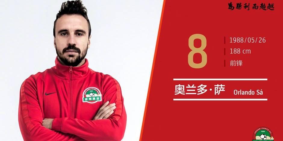 Belgique - Standard Liège : Orlando Sa part en Chine